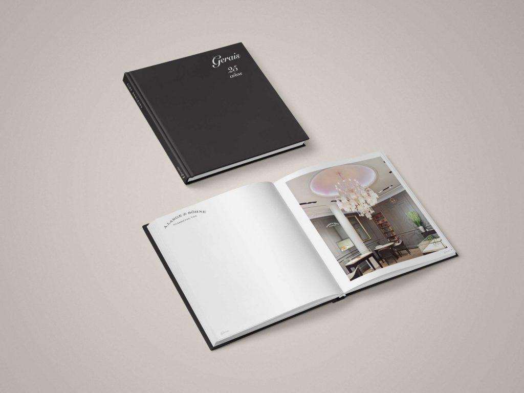 Catálogo Gerais 2012